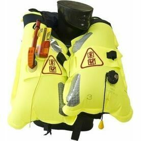 Ocean Safety Kannad R10 AIS SRS MOB Device