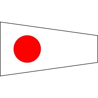 Meridian Zero Individual Numeral Pennants Flag - 0-9 (1/2 Yard, 26 x 58cm)