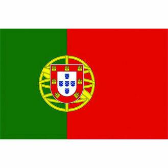 Talamex Portugal Flag (30cm x 45cm)